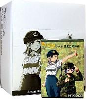 Vol.5 陸上自衛隊編  (1BOX=10個入)