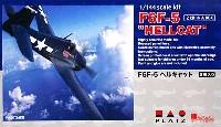 プラッツ1/144 プラスチックモデルキットF6F-5 ヘルキャット (2機セット)