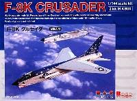 プラッツ1/144 プラスチックモデルキットF-8K クルセイダー (2機セット)