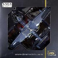 マーチン PBM-3D マリナー USA