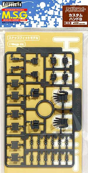 カスタムハンド Bプラモデル(コトブキヤM.S.G モデリングサポートグッズ ハンドユニットNo.MB029)商品画像