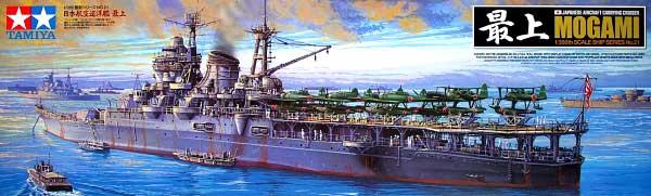 日本航空巡洋艦 最上プラモデル(タミヤ1/350 艦船シリーズNo.021)商品画像