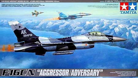 F-16C/N アグレッサー/アドバーサリープラモデル(タミヤ1/48 傑作機シリーズNo.106)商品画像