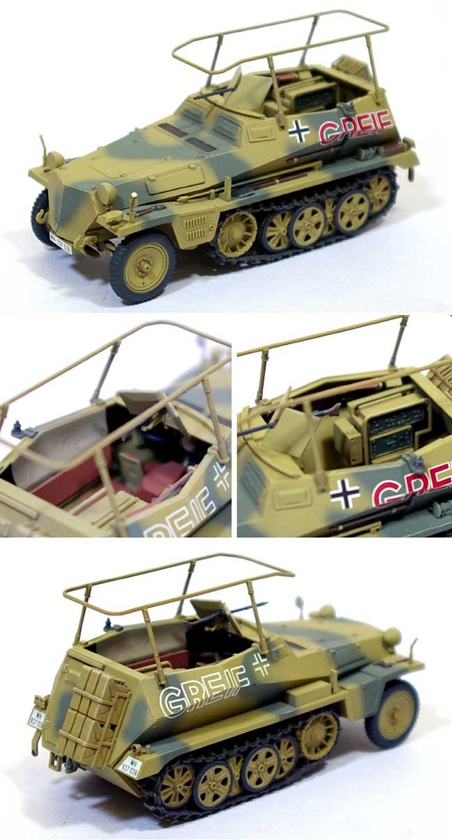 ドイツ無線指揮車 Sd.Kfz.250/3 グライフ (フィギュア1体付属) (完成品)完成品(タミヤ1/48 ミリタリーミニチュアコレクションNo.036)商品画像_2