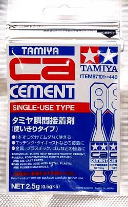タミヤ 瞬間接着剤 (使い切りタイプ)瞬間接着剤(タミヤメイクアップ材No.87101)商品画像