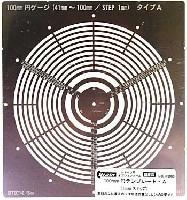 100mm 円テンプレート A (SP0007A)