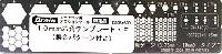 ブレインファクトリーヒートペン用 オプションツール10mm 六角テンプレート F (SP0007F)
