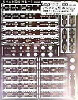 ブレインファクトリーヒートペン用 オプションツールリベット定規 Mk-1 (SP0008)