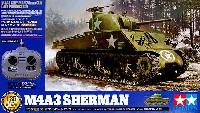 タミヤ1/35 ラジオコントロールタンクシリーズアメリカ M4A3 シャーマン戦車 (4chユニット付)