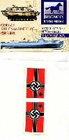 ブロンコモデル1/35 AFV アクセサリー シリーズドイツ海軍旗