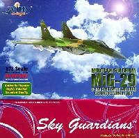 ウイッティ・ウイングス1/72 スカイ ガーディアン シリーズ (現用機)Mig-29 ファルクラム 9-12A 9207 チェコスロバキア ジャテツ空軍基地 1992年