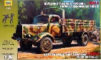 ズベズダ1/35 ミリタリードイツ軍 メルセデス 4.5t カーゴトラック WW2