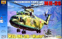 ズベズダ1/72 エアクラフト プラモデルロシア 重輸送ヘリコプター ミル MI-26  ヘイロー