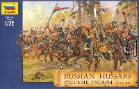 ズベズダ1/72 ヒストリカルフィギュアロシア軽騎兵フィギュアセット (1812-1814 ナポレオン戦争)