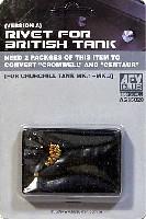 AFV CLUB1/35 AG ディテールアップパーツチャーチル戦車用リベット Aタイプ (チャーチルMK1-3・クロムウェル・セントー用)