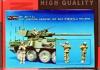 アメリカ軍 ストライカー乗員 2体セット (イラク戦争)