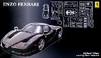 フジミ1/24 リアルスポーツカー シリーズ (SPOT)エンツォ フェラーリ ブラックボディ仕様