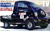 フジミ1/24 インチアップシリーズ (スポット)ダイハツ ミゼット 2 EV-KP100号