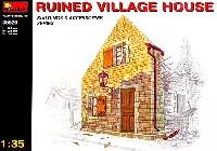 ミニアート1/35 ビルディング&アクセサリー シリーズ廃墟の村の家