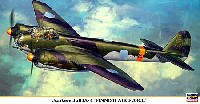 ユンカース Ju88A-4 フィンランド空軍