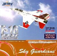 ウイッティ・ウイングス1/72 スカイ ガーディアン シリーズ (現用機)F-16 ファイティングファルコン アメリカ空軍 エドワーズ テストセンター