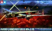 タミヤ1/48 傑作機シリーズアブロ ランカスター B. Mk.1/3