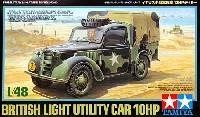 タミヤ1/48 ミリタリーミニチュアシリーズイギリス小型軍用車 10HP ティリー