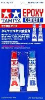 タミヤメイクアップ材タミヤ エポキシ接着剤 (5分硬化タイプ)