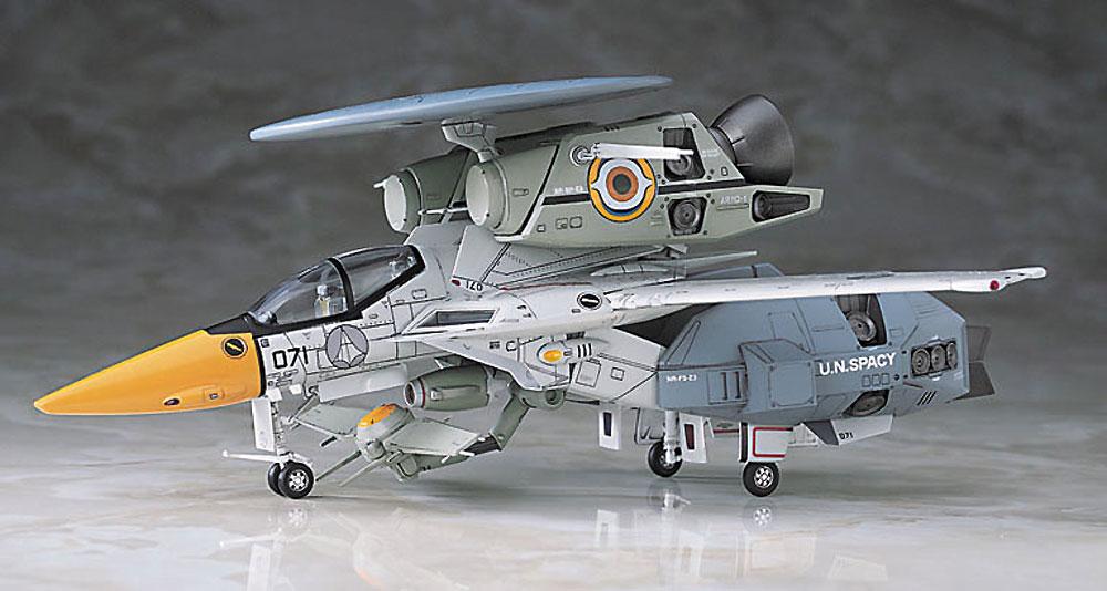 VE-1 エリントシーカー (複座型 早期警戒機)プラモデル(ハセガワ1/72 マクロスシリーズNo.008)商品画像_3