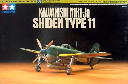 川西 局地戦闘機 紫電11型甲プラモデル(タミヤ1/72 ウォーバードコレクションNo.068)商品画像