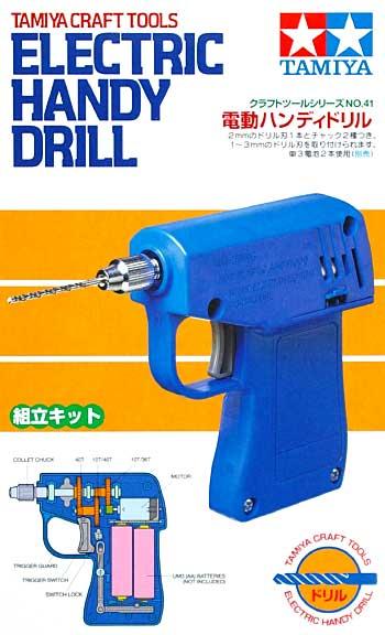 電動ハンディドリル工具(タミヤタミヤ クラフトツールNo.041)商品画像