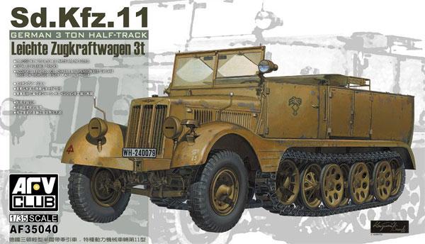 Sd.kfz.11 3tハーフトラックプラモデル(AFV CLUB1/35 AFV シリーズNo.AF35040)商品画像