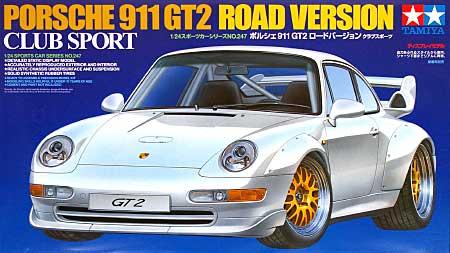 ポルシェ 911 GT2  ロードバージョン クラブスポーツプラモデル(タミヤ1/24 スポーツカーシリーズNo.247)商品画像