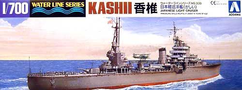 日本軽巡洋艦 香椎プラモデル(アオシマ1/700 ウォーターラインシリーズNo.330)商品画像