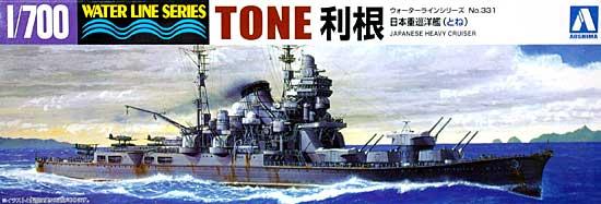 日本重巡洋艦 利根プラモデル(アオシマ1/700 ウォーターラインシリーズNo.331)商品画像