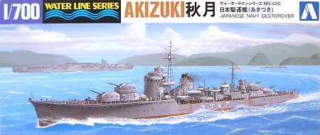 日本駆逐艦 秋月プラモデル(アオシマ1/700 ウォーターラインシリーズNo.426)商品画像
