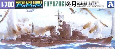 日本駆逐艦 冬月プラモデル(アオシマ1/700 ウォーターラインシリーズNo.438)商品画像