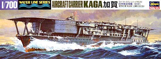 日本航空母艦 加賀プラモデル(ハセガワ1/700 ウォーターラインシリーズNo.202)商品画像