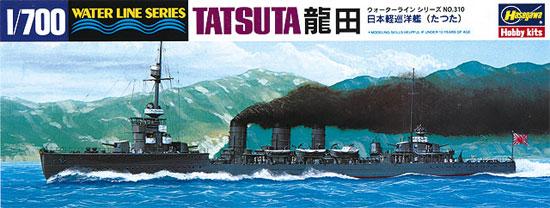 日本軽巡洋艦 龍田プラモデル(ハセガワ1/700 ウォーターラインシリーズNo.310)商品画像