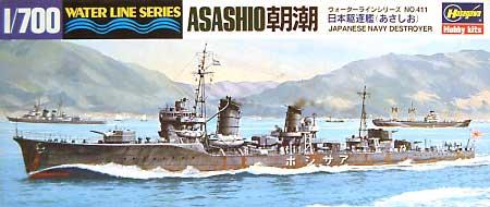 日本駆逐艦 朝潮プラモデル(ハセガワ1/700 ウォーターラインシリーズNo.411)商品画像