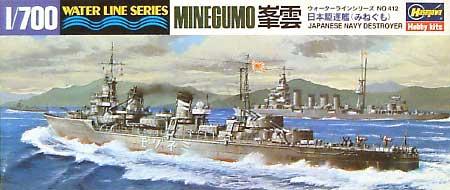 日本駆逐艦 峯雲プラモデル(ハセガワ1/700 ウォーターラインシリーズNo.412)商品画像