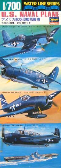 アメリカ 航空母艦搭載機プラモデル(ハセガワ1/700 ウォーターラインシリーズNo.514)商品画像
