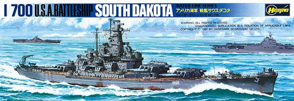 アメリカ海軍 戦艦 サウスダコダプラモデル(ハセガワ1/700 ウォーターラインシリーズNo.607)商品画像