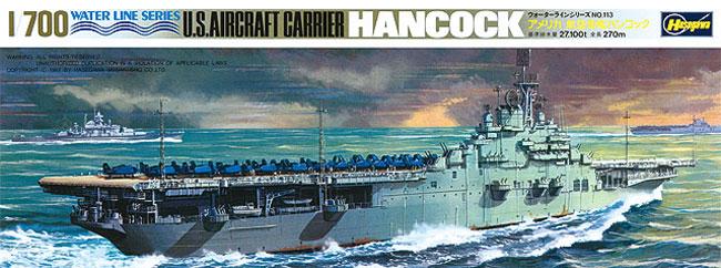 アメリカ航空母艦 ハンコックプラモデル(ハセガワ1/700 ウォーターラインシリーズNo.708)商品画像