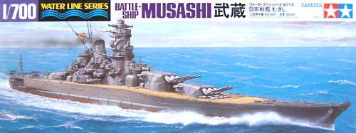日本戦艦 武蔵プラモデル(タミヤ1/700 ウォーターラインシリーズNo.114)商品画像