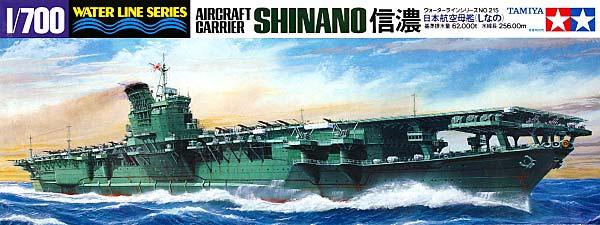 日本航空母艦 信濃プラモデル(タミヤ1/700 ウォーターラインシリーズNo.215)商品画像