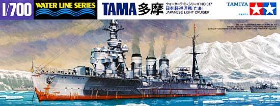 日本軽巡洋艦 多摩プラモデル(タミヤ1/700 ウォーターラインシリーズNo.317)商品画像