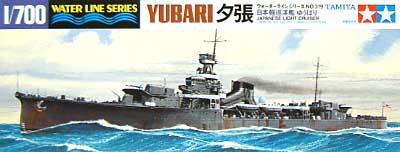 日本軽巡洋艦 夕張プラモデル(タミヤ1/700 ウォーターラインシリーズNo.319)商品画像