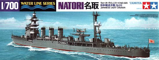日本軽巡洋艦 名取プラモデル(タミヤ1/700 ウォーターラインシリーズNo.320)商品画像