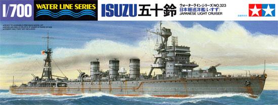 日本軽巡洋艦 五十鈴プラモデル(タミヤ1/700 ウォーターラインシリーズNo.323)商品画像